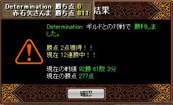 20060917104631.jpg