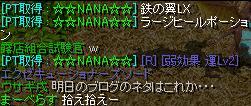 20060917105459.jpg