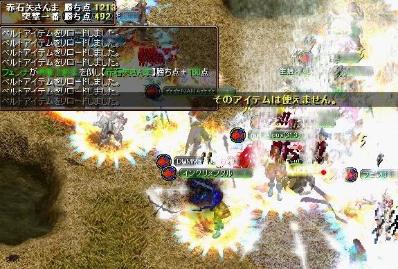 20060918104412.jpg
