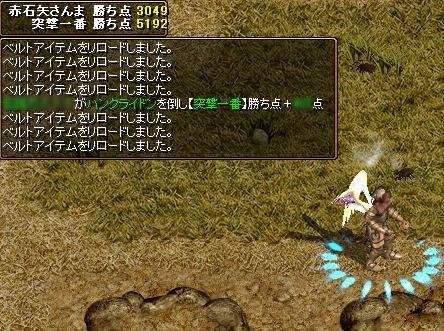 20060918104611.jpg