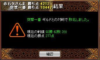 20060918105059.jpg
