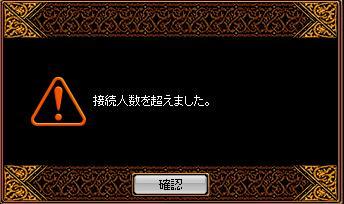 20060918105203.jpg