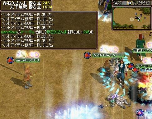 20060919113300.jpg