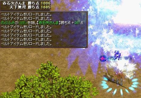 20060919113608.jpg