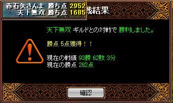 20060919114626.jpg