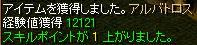 20060922122722.jpg