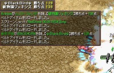 20060922123548.jpg