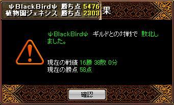 20060922123702.jpg