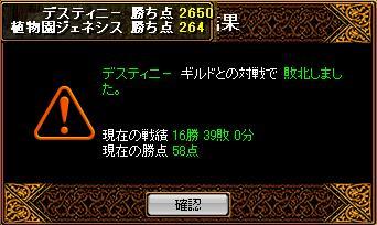 20060922130118.jpg