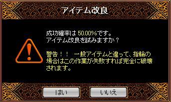 20060922130355.jpg