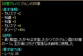 20060922130601.jpg