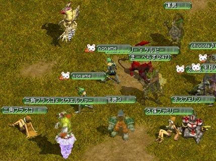 20060923131038.jpg