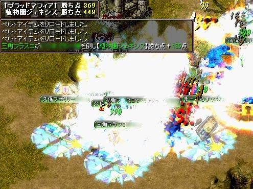 20060923131835.jpg