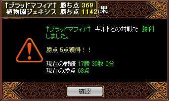 20060923132419.jpg