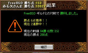 20060925101326.jpg