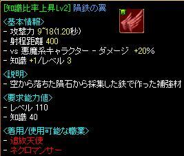 20060926122447.jpg