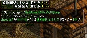 20060926122838.jpg