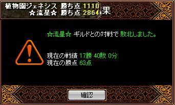 20060926123130.jpg