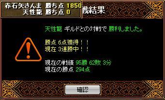 20060928122744.jpg