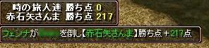 20060929101239.jpg