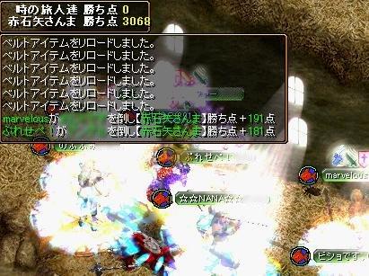 20060929101346.jpg