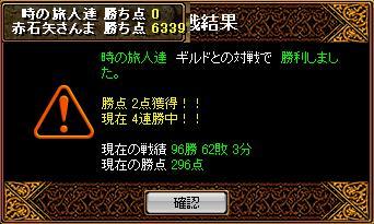 20060929101726.jpg