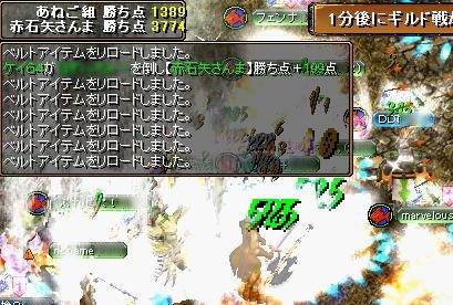 20060930104809.jpg