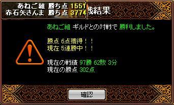 20060930105019.jpg