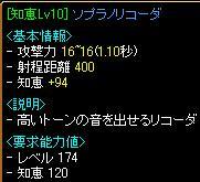 20061001130514.jpg