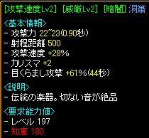 20061001130536.jpg