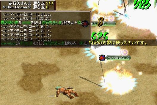 20061001130847.jpg