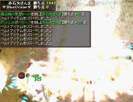 20061001130956.jpg