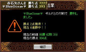 20061001131140.jpg