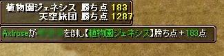 20061002130454.jpg