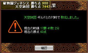 20061002130608.jpg