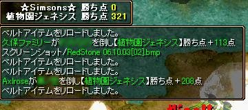 20061004085856.jpg