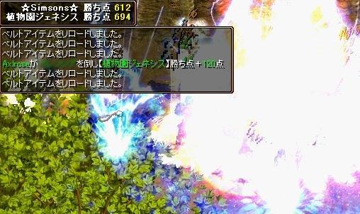 20061004090130.jpg