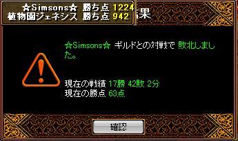 20061004090422.jpg