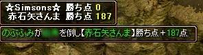 20061005082259.jpg