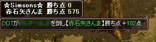 20061005082308.jpg