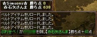 20061005082318.jpg