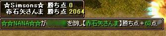 20061005082324.jpg