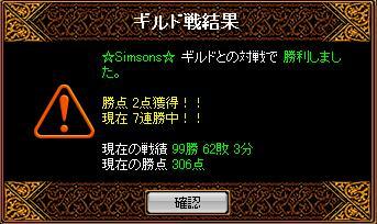 20061005082528.jpg