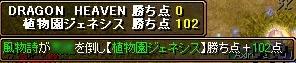 20061006083742.jpg