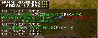 20061006083810.jpg