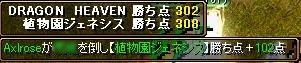20061006083917.jpg