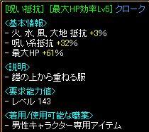 20061007113934.jpg