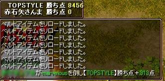 20061007114126.jpg