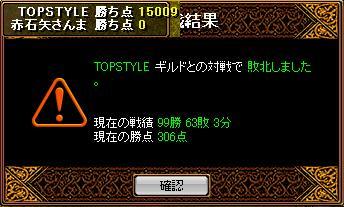 20061007144450.jpg