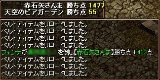 20061009092511.jpg